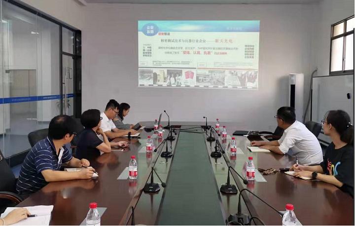 产业项目研究部前往贵阳市新天园区调研新型研发机构