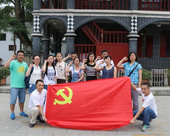 省产研院赴遵义红色革命教育基地参观学习