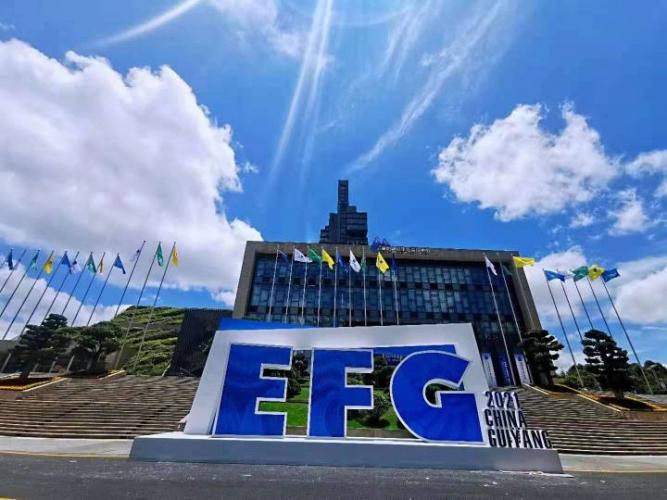 贵州将大力推动新能源锂电材料产业发展