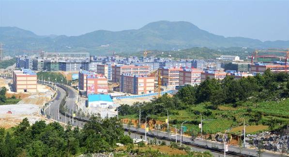 大方经济开发区