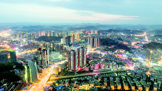 黔西经济开发区