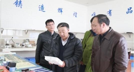 邵进院长一行赴盘江龙盟新型环保材