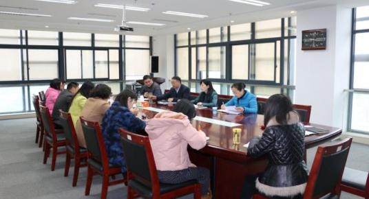 贵州产业技术发展研究院召开201